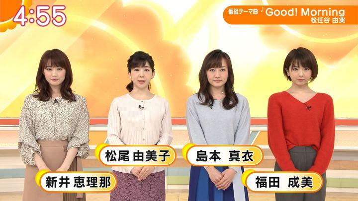 2020年01月16日福田成美の画像01枚目