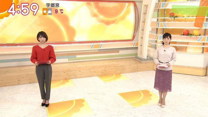 2020年01月16日福田成美の画像02枚目