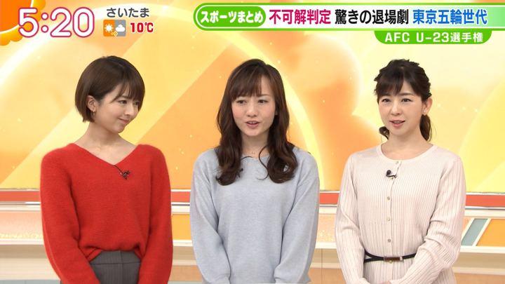 2020年01月16日福田成美の画像03枚目