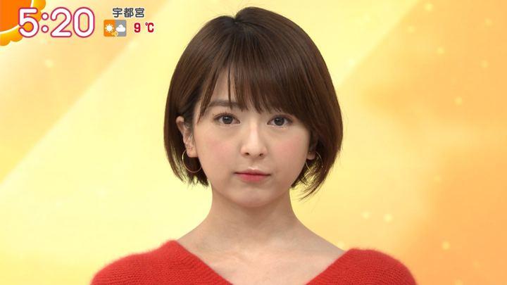 2020年01月16日福田成美の画像04枚目
