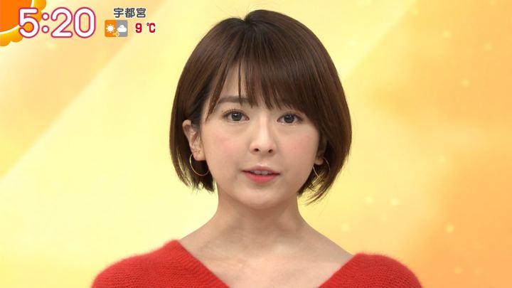2020年01月16日福田成美の画像05枚目