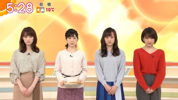 2020年01月16日福田成美の画像06枚目