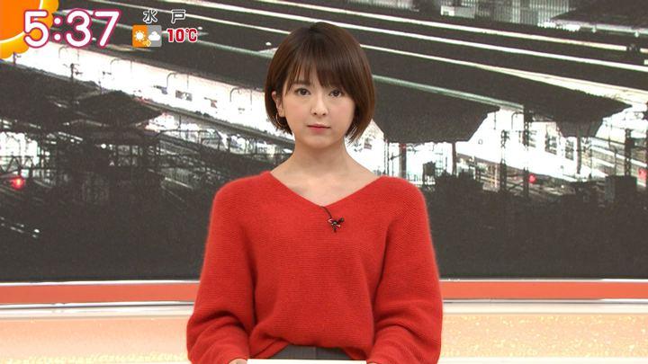 2020年01月16日福田成美の画像07枚目