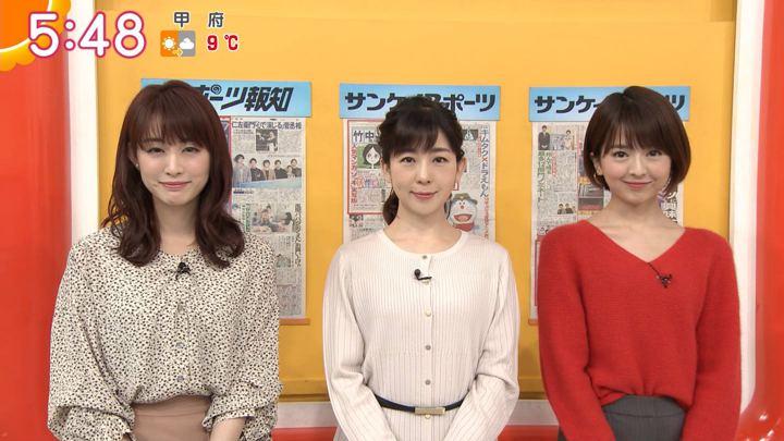 2020年01月16日福田成美の画像08枚目