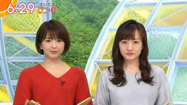 2020年01月16日福田成美の画像10枚目