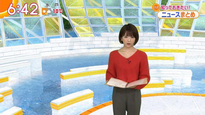 2020年01月16日福田成美の画像11枚目