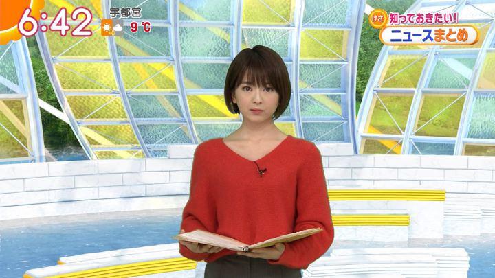 2020年01月16日福田成美の画像12枚目