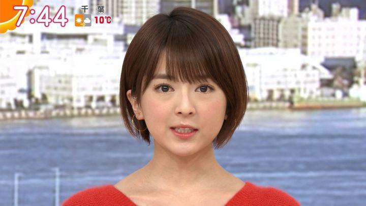 2020年01月16日福田成美の画像14枚目