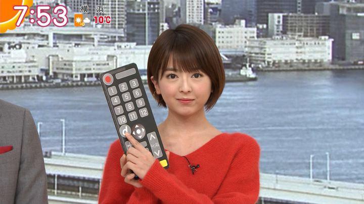 2020年01月16日福田成美の画像16枚目