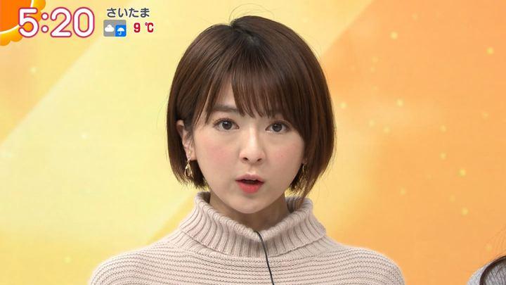 2020年01月17日福田成美の画像03枚目