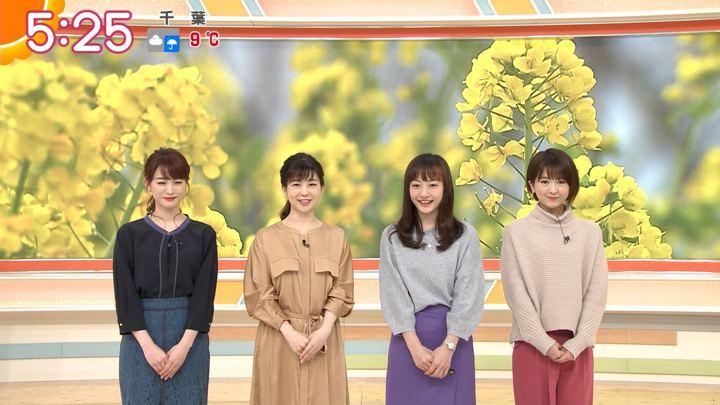 2020年01月17日福田成美の画像04枚目