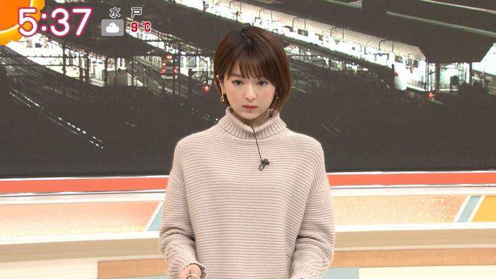 2020年01月17日福田成美の画像05枚目