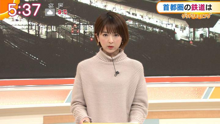 2020年01月17日福田成美の画像06枚目