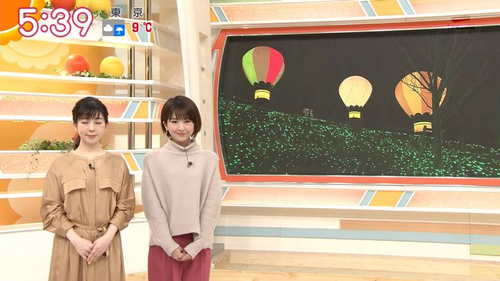 2020年01月17日福田成美の画像07枚目