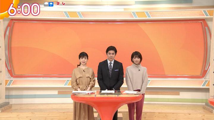2020年01月17日福田成美の画像09枚目