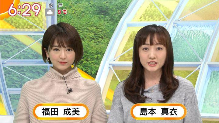 2020年01月17日福田成美の画像10枚目