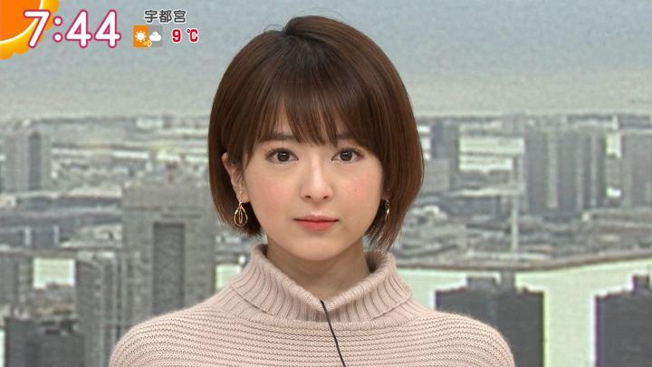 2020年01月17日福田成美の画像13枚目