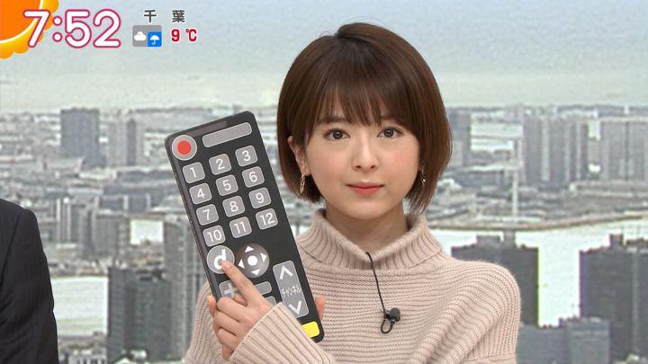 2020年01月17日福田成美の画像14枚目