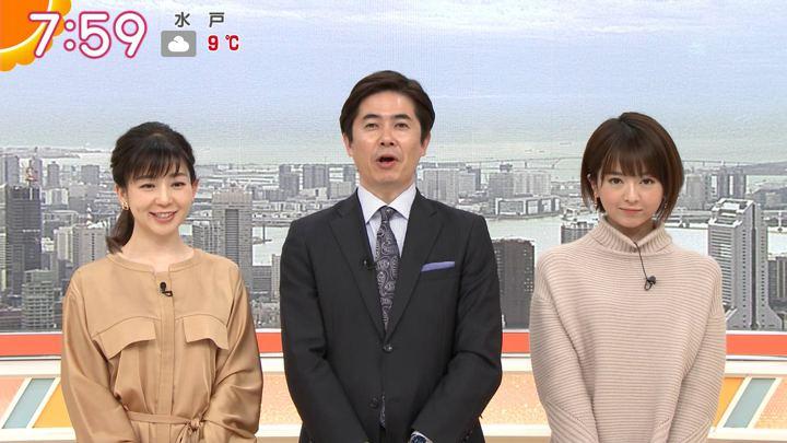 2020年01月17日福田成美の画像15枚目