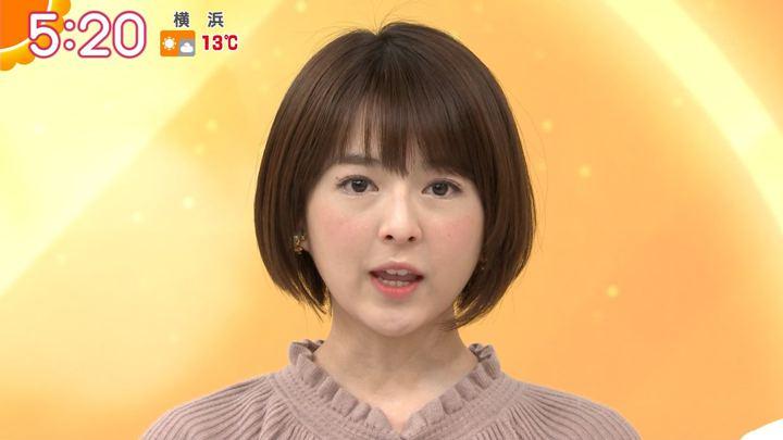 2020年01月20日福田成美の画像03枚目
