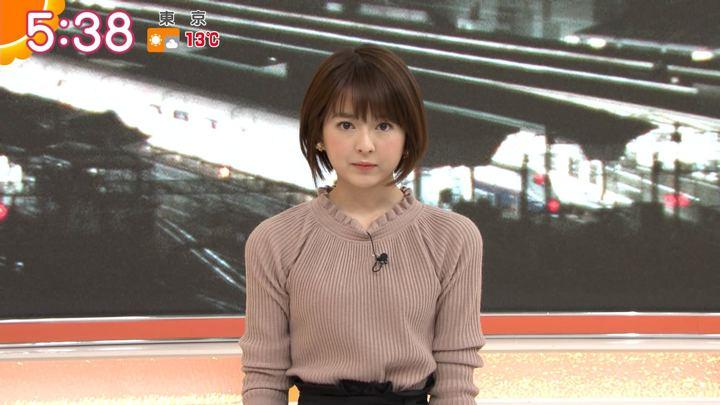 2020年01月20日福田成美の画像05枚目