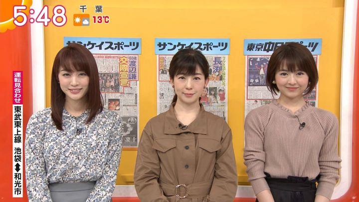 2020年01月20日福田成美の画像06枚目