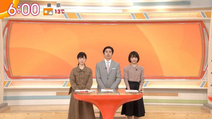2020年01月20日福田成美の画像07枚目