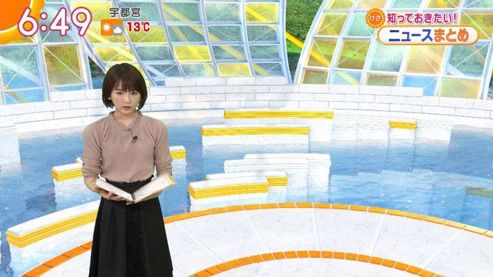 2020年01月20日福田成美の画像08枚目