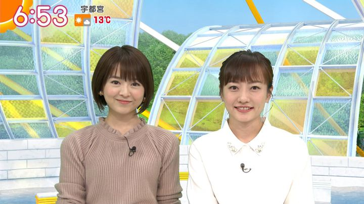2020年01月20日福田成美の画像10枚目