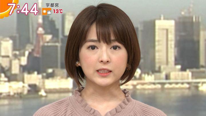 2020年01月20日福田成美の画像11枚目