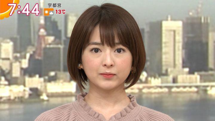 2020年01月20日福田成美の画像12枚目