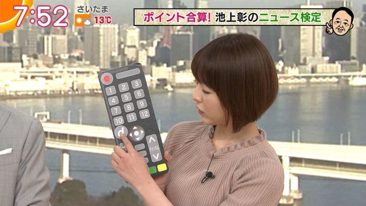 2020年01月20日福田成美の画像13枚目
