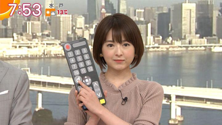 2020年01月20日福田成美の画像14枚目