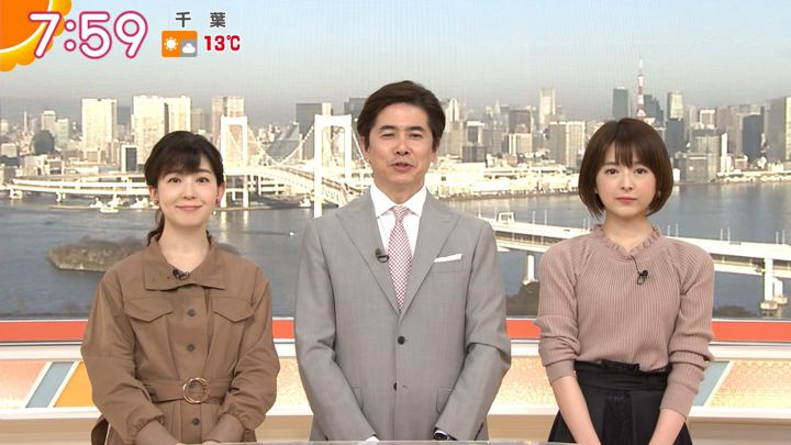 2020年01月20日福田成美の画像15枚目