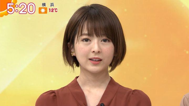 2020年01月21日福田成美の画像03枚目
