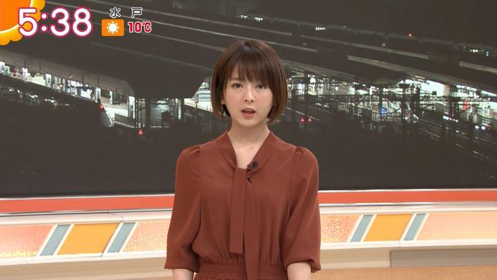 2020年01月21日福田成美の画像05枚目