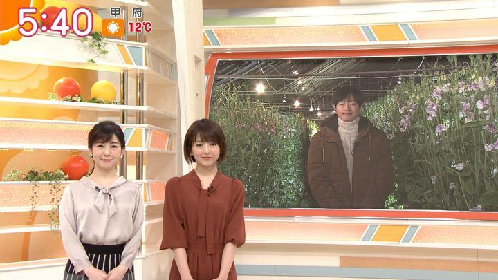 2020年01月21日福田成美の画像06枚目