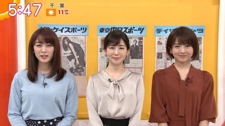 2020年01月21日福田成美の画像07枚目