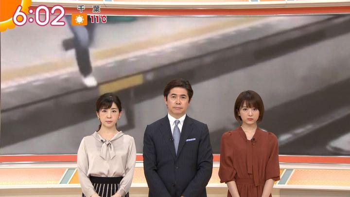 2020年01月21日福田成美の画像08枚目