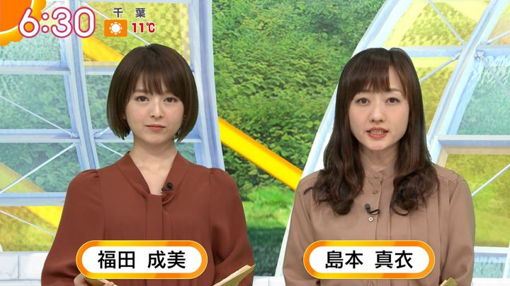2020年01月21日福田成美の画像09枚目