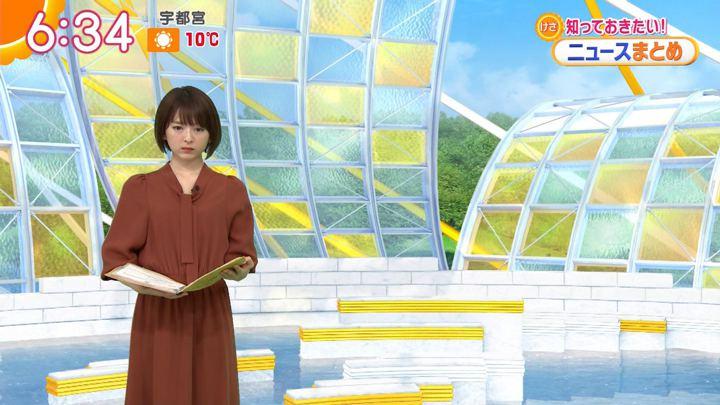 2020年01月21日福田成美の画像10枚目