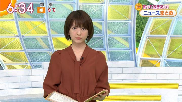 2020年01月21日福田成美の画像11枚目