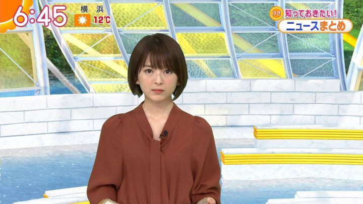 2020年01月21日福田成美の画像13枚目