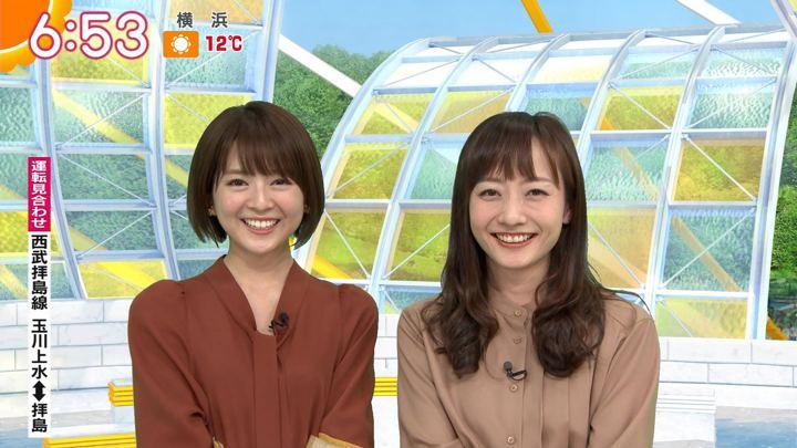 2020年01月21日福田成美の画像14枚目