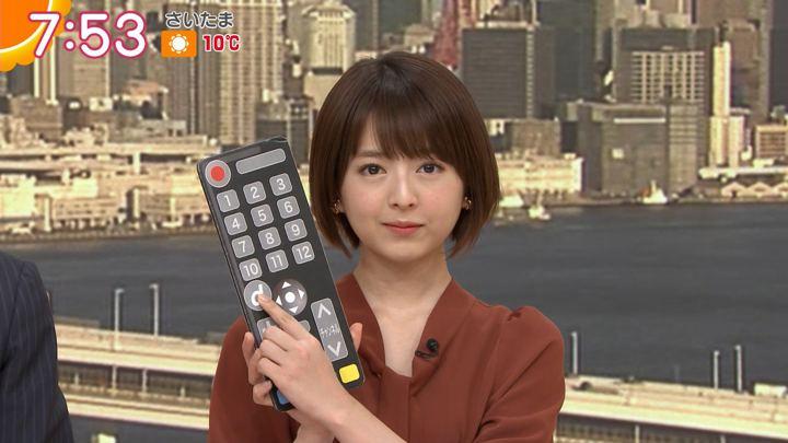 2020年01月21日福田成美の画像16枚目