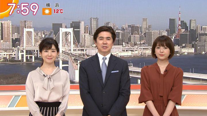 2020年01月21日福田成美の画像18枚目
