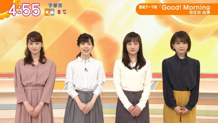 2020年01月22日福田成美の画像01枚目