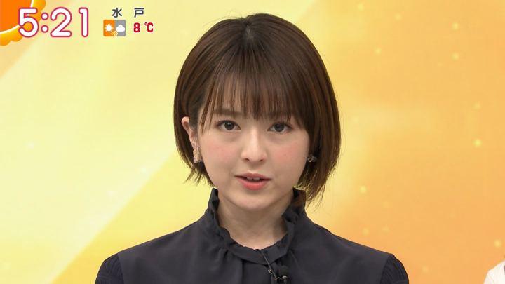 2020年01月22日福田成美の画像03枚目