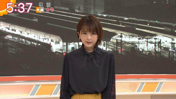 2020年01月22日福田成美の画像05枚目
