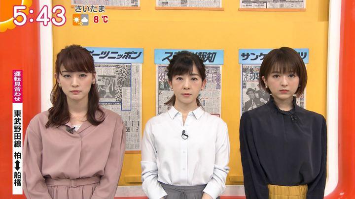 2020年01月22日福田成美の画像06枚目